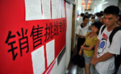 Job fair held in Haikou
