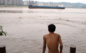 Nude beach in SW China's Chongqing