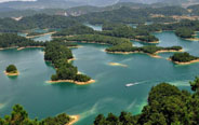 Thousand Island Lake in E China