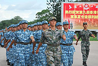 9th 'Hong Kong Teenager Military Summer Camp' ended