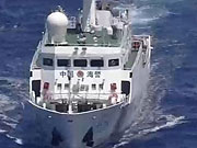 China Coast Guard patrols Diaoyu in'longest stay'