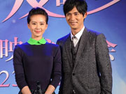 Vic Chou, Liu Shishi attend premiere of 'A Moment of Love' in Beijing