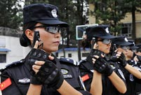 Lady of mystery: Female SWAT team in prison disclosed