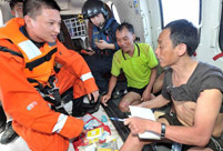 4 dead, 58 missing after Typhoon Wutip