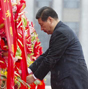 Chinese leaders honor martyrs on National Day
