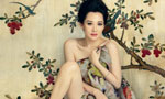 Chinese screen goddesses from Beijing Film Academy