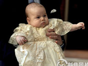 Prince George baptised in London