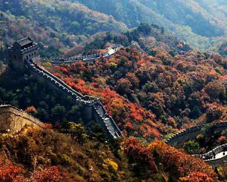 China In Autumn Kingdom Of Red And Golden People S Daily Online