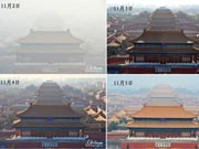 A record of Beijing air quality change