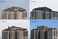 Demolition of bizarre rooftop villa in Beijing still in progress