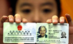 How to apply for a green card in China
