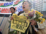Japanese stage protest against secrecy bill