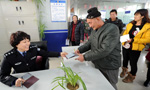 Hukou reforms target 2020: official