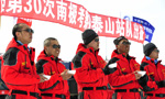 Chinese scientific expedition team
