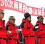 Chinese scientific expedition goes to build new Antarctica station