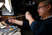Heritage of Jinghu, arts of strings