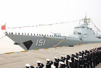 Missile destroyer Zhengzhou commissioned to Chinese navy