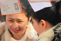 Blind date fair in Hangzhou