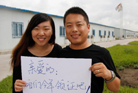 New Year greetings from Chinese nationals in Africa