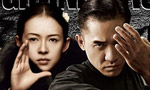 Top 10 Chinese films in 2013