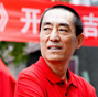Zhang Yimou fined 7.48 mln for over-production