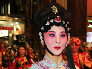 Sydney celebrates Chinese New Year with Twilight Parade