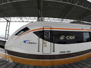 Intercity high speed train in operation for the first time