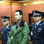 University student sentenced to death for poisoning roommate