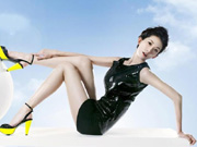 Female celebs with beautiful long legs