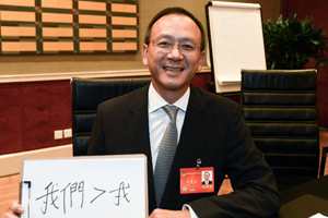 Key words of NPC deputies and CPPCC members in 2014