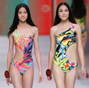 Geng Xuan crowned at 9th China Super Model Contest