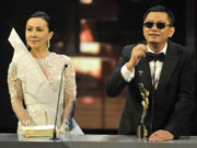 Presentation ceremony of 33rd Hong Kong Film Awards