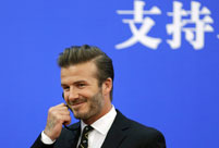 Beckham launches fund to support youth soccer in China