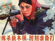 Early PLA posters, signatures of an era