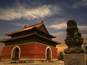 The Western Qing Mausoleum