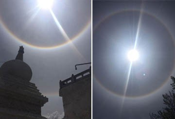 Solar halo occurs in Lhasa